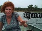 Charon - l'institutrice