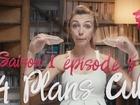 La Loove - comment gérer ses 4 plans cul simultanément ?