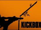 Aircinéma - Air kickboxer