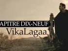 Ephemera - vikalagaa